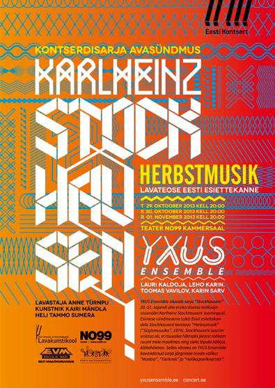 Yxus_Sügismuusika