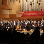 ERSO esines oma 90. sünnipäeval Pekingi Keelatud Linna kontserdimajas