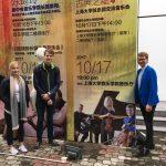 Klassikatähed, Estonian Voices ja ETV tütarlastekoor tuuritavad Hiinas