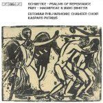BIS Records andis välja Eesti Filharmoonia Kammerkoori plaadi Schnittke suurteosega